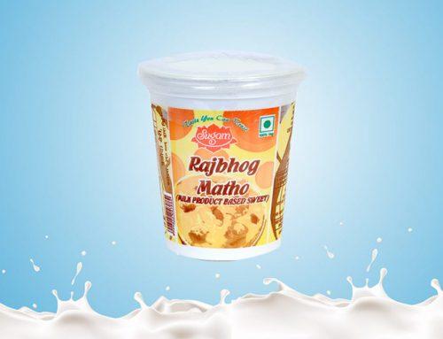 Rajbhog Matho 500 GM,10 KG,20 KG